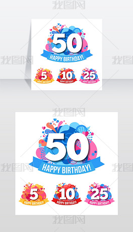 周年纪念的标志是祝贺你生日快乐平坦的周年矢量图