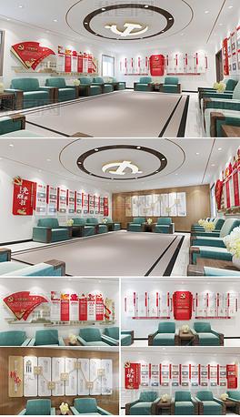 新中式风格党建接待室全套设计方案党员活动室领导接待室设计方案党的光辉历程核心价值
