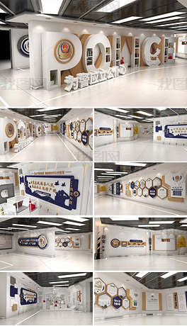 大气现代公安局展馆司法展厅公安局警营文化展馆设计