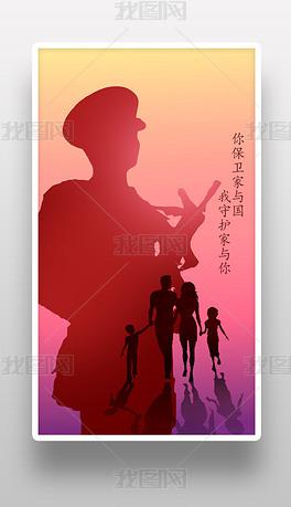 创意红色八一建军节92周年部队宣传展板海报挂画
