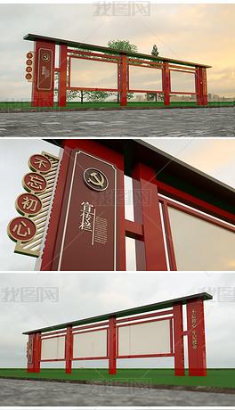 户外中式党建宣传栏文化长廊设计方案