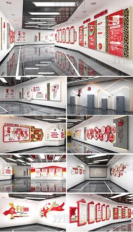 乡村农村展厅基层党建党员活动室党建文化墙党建展馆展厅设计