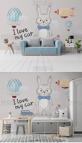 北欧简约手绘卡通小兔子儿童房背景墙