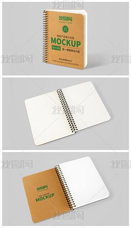 螺旋形书籍装订环装笔记本记事本展示样机