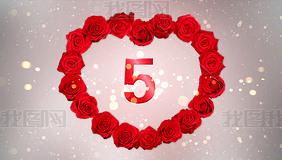5秒玫瑰花倒计时