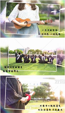会声会影x8同学聚会毕业季视频模板