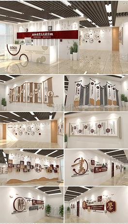 整套新中式国学教育机构儒家孔孟培训机构前台图书馆全套校园文化墙