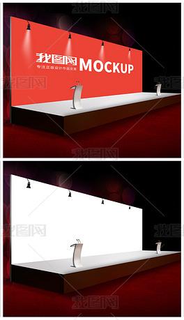 大型舞台讲台演唱会世博会活动海报背景样机