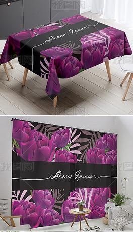 现代简约紫色花卉桌布