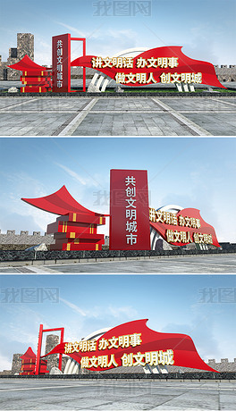 书本飘带创意城市文化雕塑文明城市建设雕塑