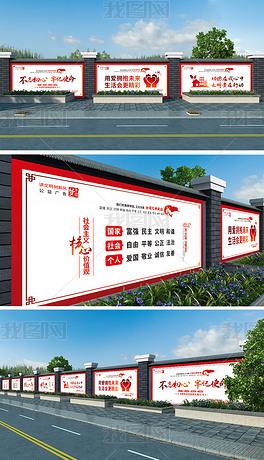 建筑工地市政工程户外围挡文化宣传展板设计