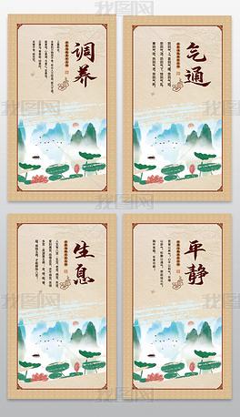 中式古典中医馆中医养生挂画