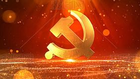 红色党徽旋转粒子光斑视频素材