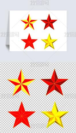 原创国庆建党红色金色五角星元素