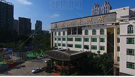 绿色大气深圳龙岗区城中村旧村落交通建筑航拍视频