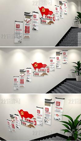 3D新中式素雅徽派中国风美丽新农村乡村振兴战略楼梯社区文化墙