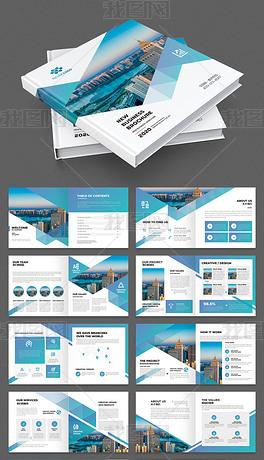 方形几何蓝色大气企业画册宣传册AI模板