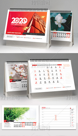 2020鼠年时尚大气创意企业台历日历年历设计模板