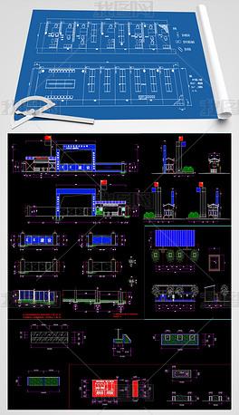 工地临时设施CAD施工图
