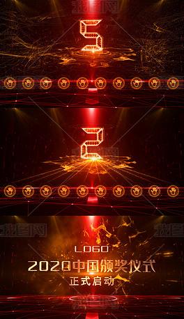 红色10个手掌启动视频AE模板