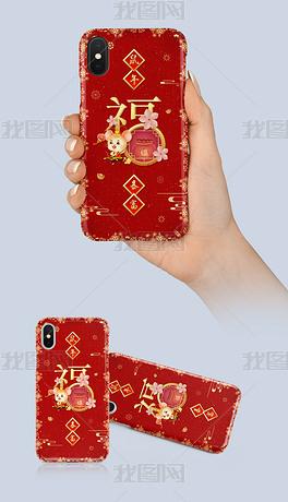 红色创意鼠年剪纸风格福字新年手机壳