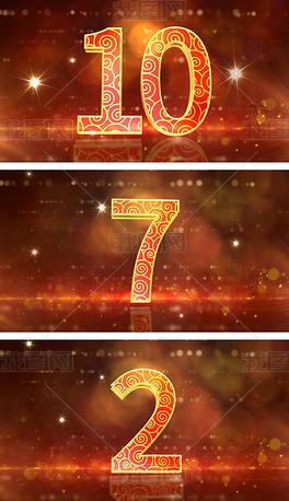 4K新年元旦春晚舞台开场十秒倒计时背景