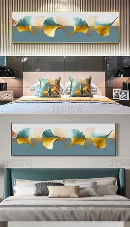 花纹图案-手绘金色植物叶子现代简约抽象轻奢画花纹图案家居数码图案