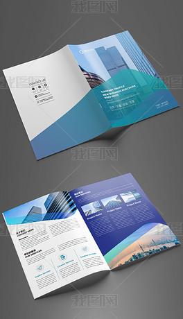 公司企业宣传单对折页两折页二折页画册封面
