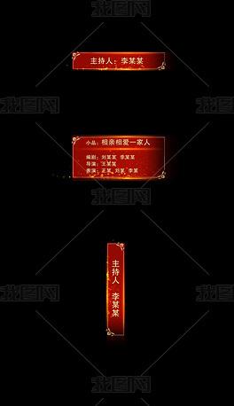 2020新年红色喜庆字幕条ae模板