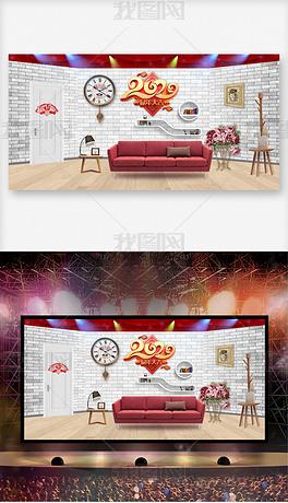 2020新年晚会小品演出舞台背景设计模板