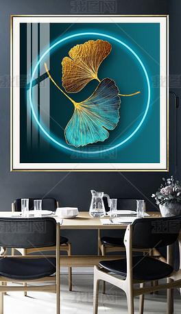 花纹图案-手绘现代简约发光银杏叶轻奢花纹图案家居数码图案