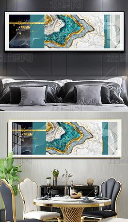 欧美现代艺术华丽抽象金箔水晶大理石纹床头画