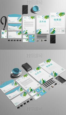 蓝色整套公司企业品牌VI系统VI模板