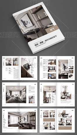 新中式装修画册装饰公司宣传手册设计模板