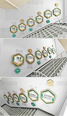 原创敬老院社区老年大学-敬老养老楼梯老年活动中心文化墙