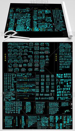 超全室内设计施工图CAD图库