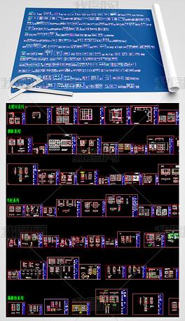 板式鞋柜酒柜书柜衣柜隔断柜电视柜橱柜CAD图库