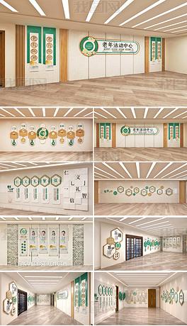新中式风格老年文化活动中心社区养老中心设计方案老年文化展馆养老文化展厅养老活动室