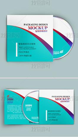 CDVCD光盘包装纸盒vi模板样机