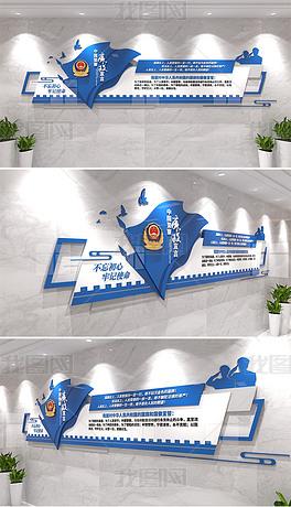 中国警察廉政宣言警营文化墙党建廉政文化墙