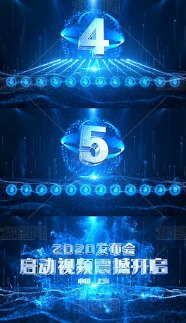 3-12蓝色手掌启动仪式视频AE模板