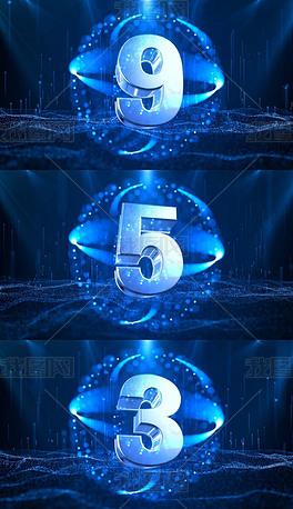 蓝色三维10秒倒计时视频