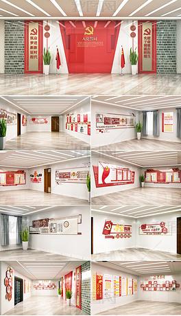 红色大气全套新时代文明实践中心社区党建文化墙党建展馆展厅设计