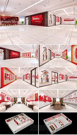 新时代党建文化中心全套设计方案党员活动室党员学习室党建展厅党建文化展馆3d效果图