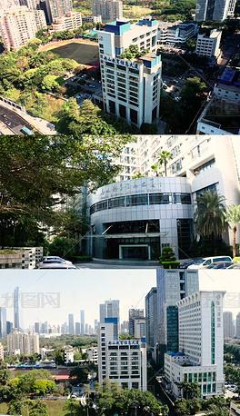 深圳南山教育局教育信息大厦