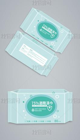 酒精湿巾酒精消毒湿纸巾酒精湿巾包装设计