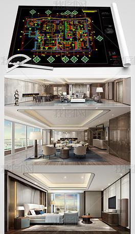 轻奢新中式别墅全套CAD施工图高清图