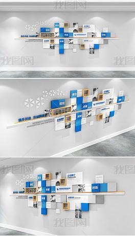 创意企业文化墙照片墙公司员工风采墙荣誉墙企业发展历程文化墙