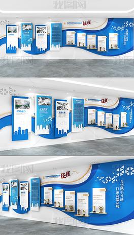 原创办公室形象墙创意员工文化墙企业文化公司介绍企业展厅企业文化墙