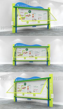 清新绿植共青团文化墙学校文化墙校园文化墙布置共青团宣传栏模板